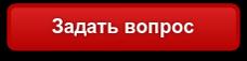 ПромПрофАльянс